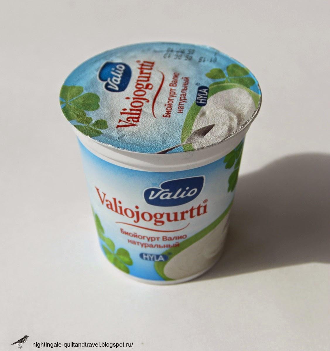 Закваски для йогурта - Дом заквасок 4