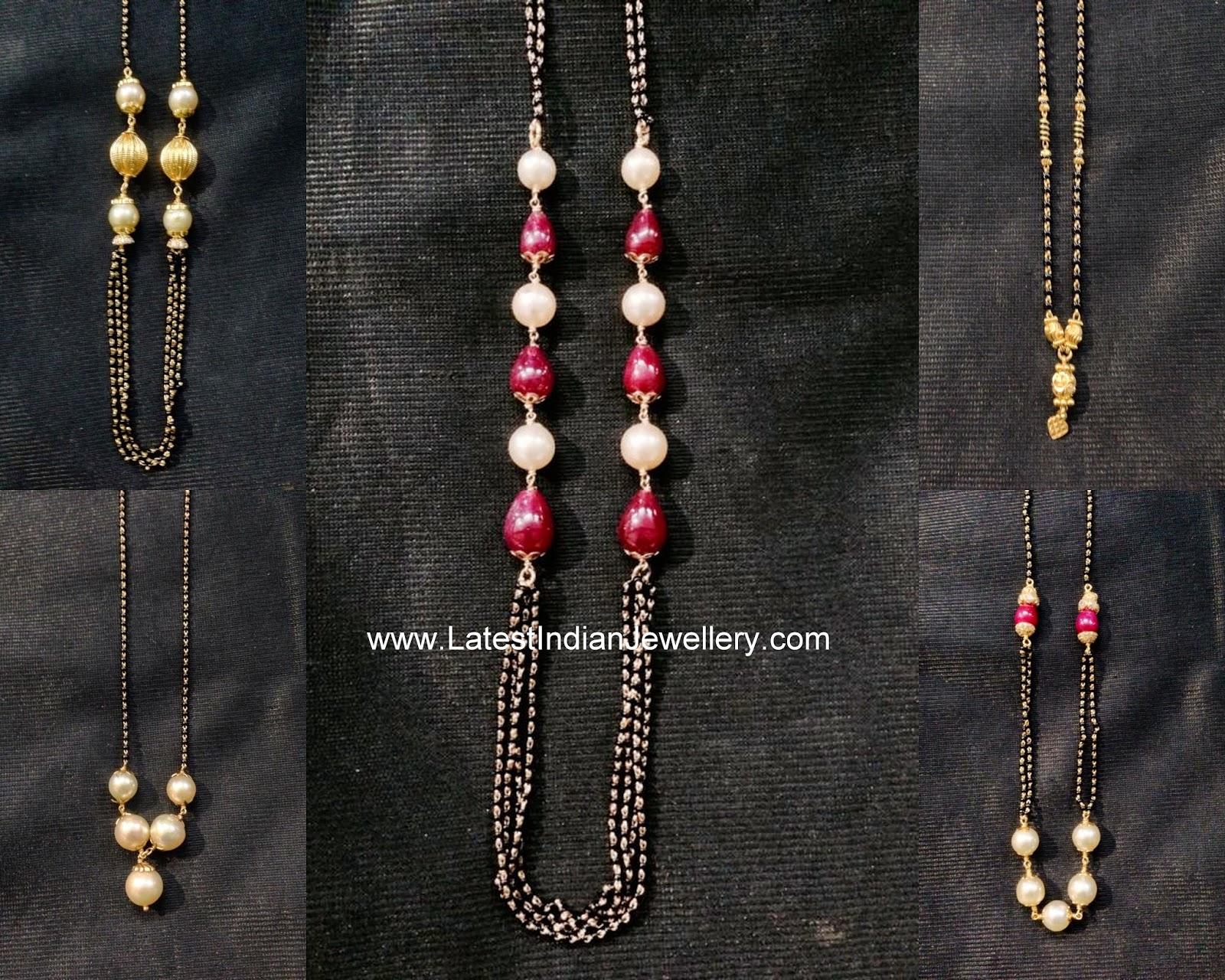 light weight black beads chain