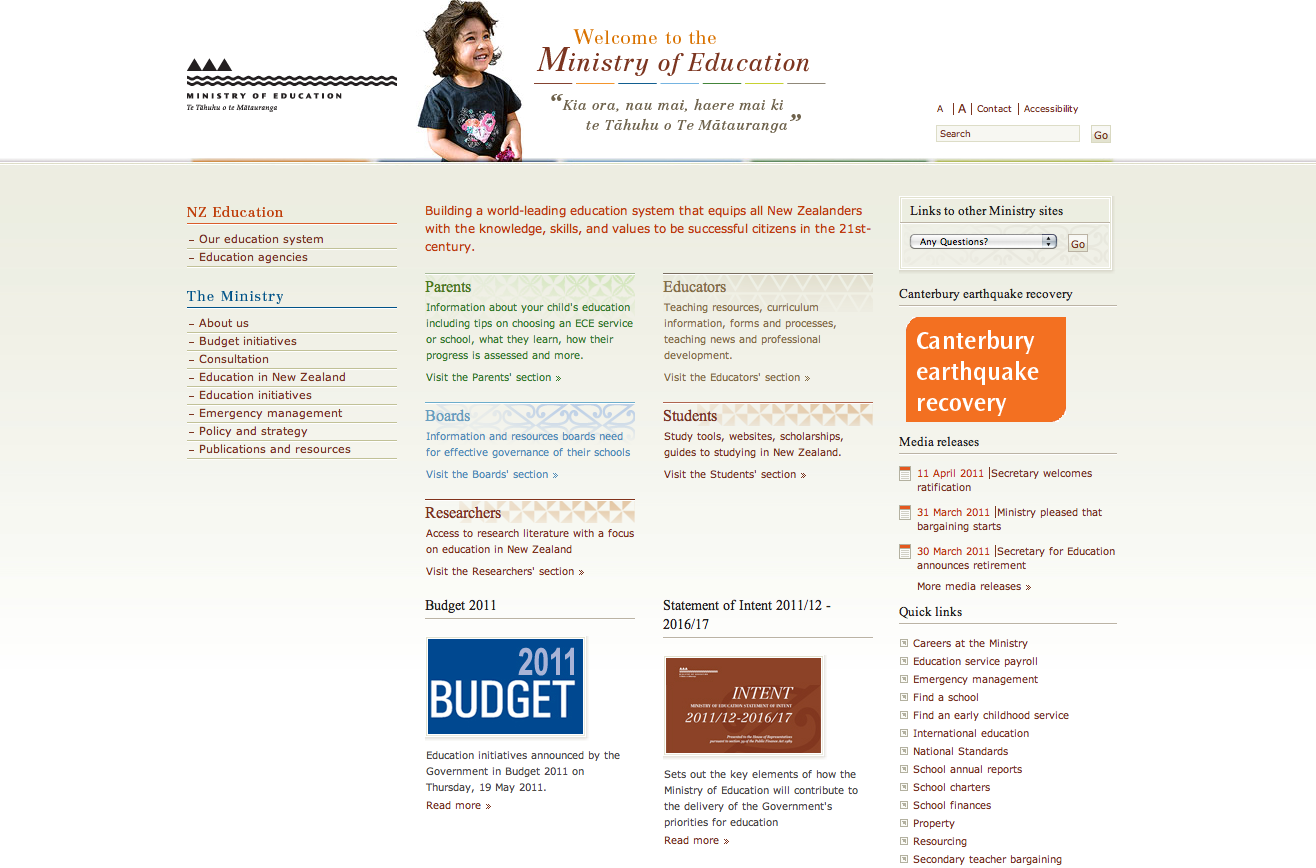 New zealand education system essay