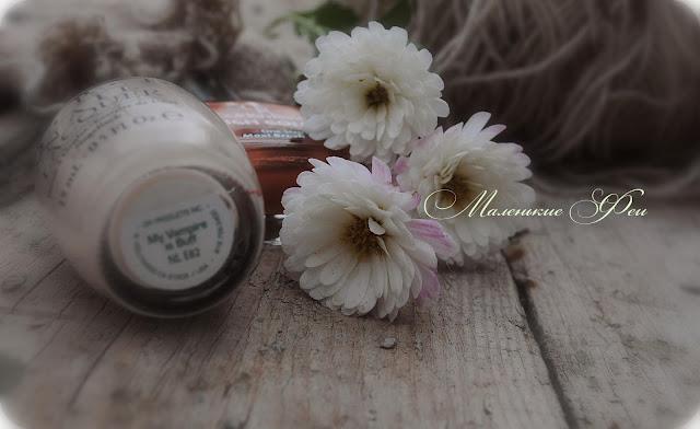 handmade, hello, knitting, gloves, mittens, knitted gloves, nail polish, flowers, garden, tilda, blog, blogger