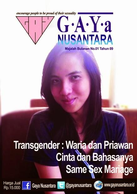 Majalah GN