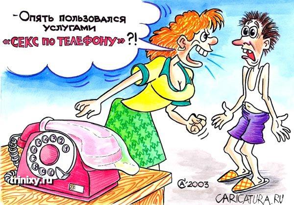 kak-povisit-gormoni-seksualnosti