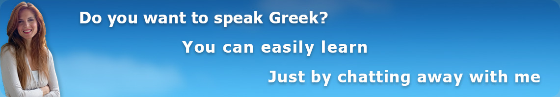 Learn Greek by just talking