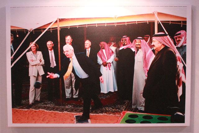 الحرمين عبدالله السعودية