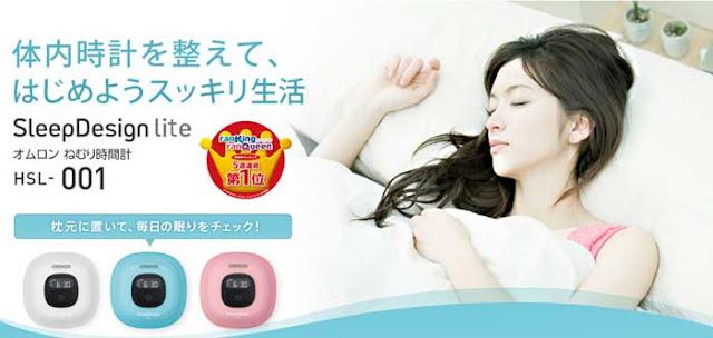 HSL-001 OMRON 睡眠計鬧鐘