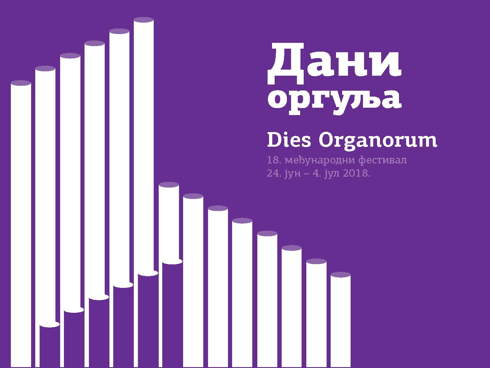 """XVIII MEĐUNARODNI FESTIVAL """"DANI ORGULJA – DIES ORGANORUM"""""""