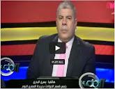 برنامج الملعب مع الكابتن أحمد شوبير حلقة الأربعاء 27-8-2014