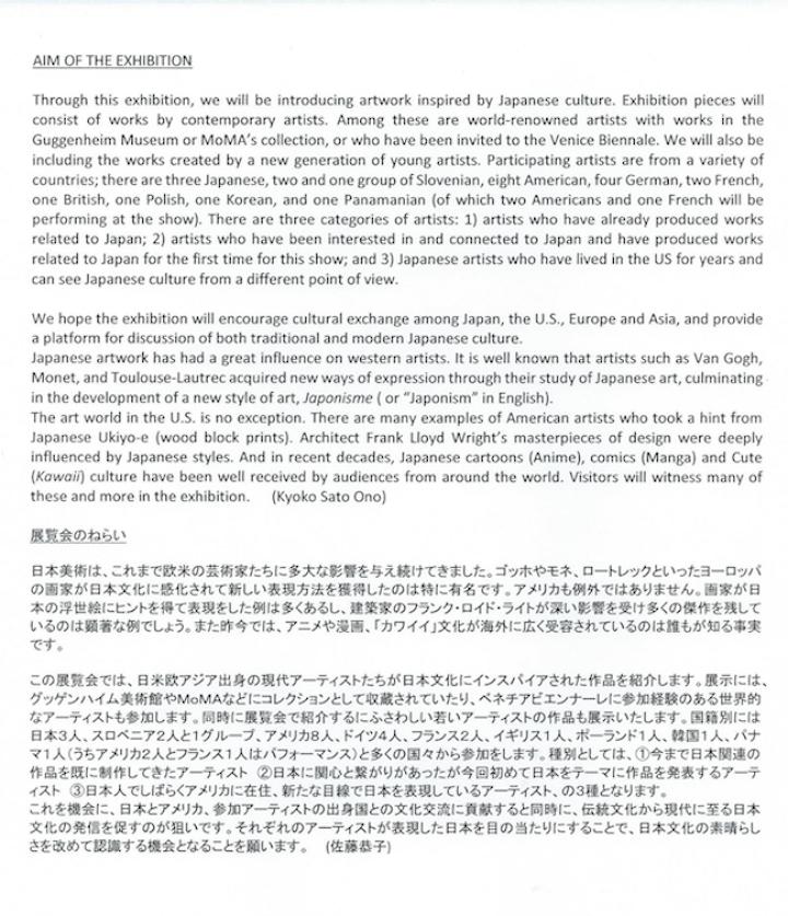 Text Kyoko Sato Ono