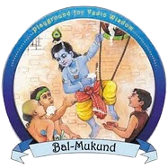 H.H. Swami Mukundanand is the founder of 'Bal-Mukund'