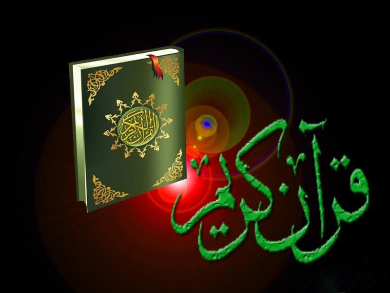 Quran Karim 2014 quran kari...