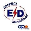 Sub-Engineer Vacancies in APEPDCL