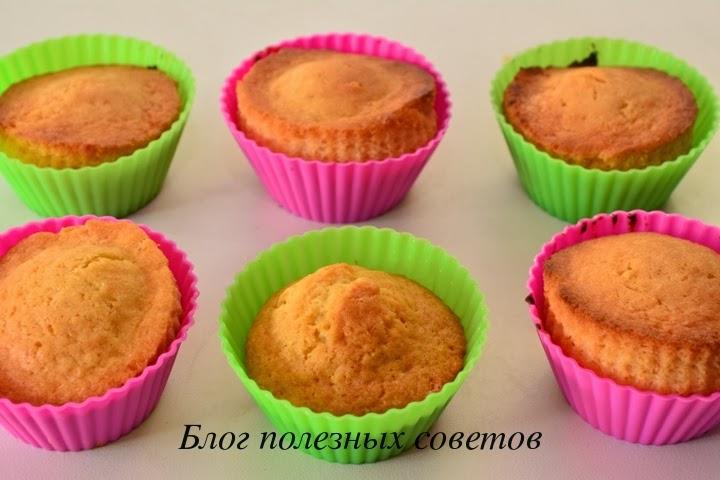 Как сделать маленькие кексы