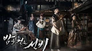 Sinopsis Drama Korea Scholar Who Walks The Night