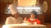 Rebound+Mokomichi_Hayami+Saki_Aibu+japon+dizi