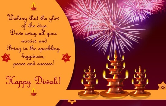 Happy diwali 2016 greeting cards 1 carscoops happy diwali 2016 greeting cards m4hsunfo