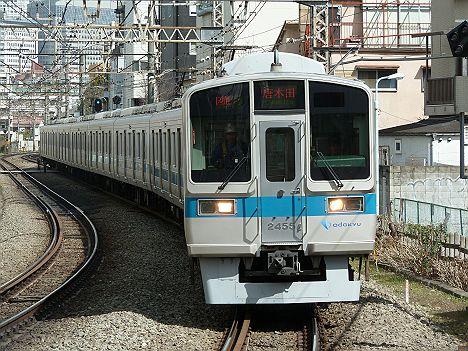 小田急電鉄 区間準急 唐木田行き 2000形