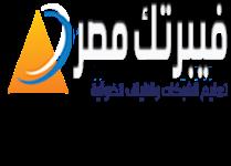 فايبر تك مصر تعليم