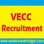 VECC Recruitment