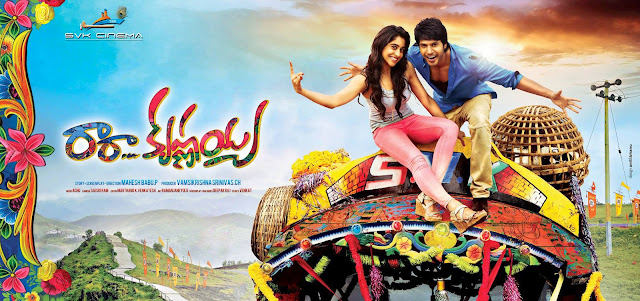 http://4.bp.blogspot.com/-rL0ZnNlysfc/U2UhqL1Z_1I/AAAAAAAAwdc/EQHwwxu_C5o/s1600/Ra_Ra_Krishnayya_Movie_First_Look_Wallpaper.jpg
