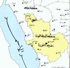Sawa7 السياحه في السعودية المدينة المنورة