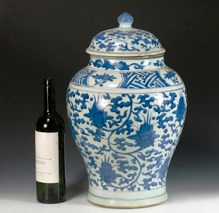 Large Ming Dynasty Blue and White Jar