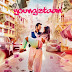 Youngistaan (2014) DVD Rip | Full Movie
