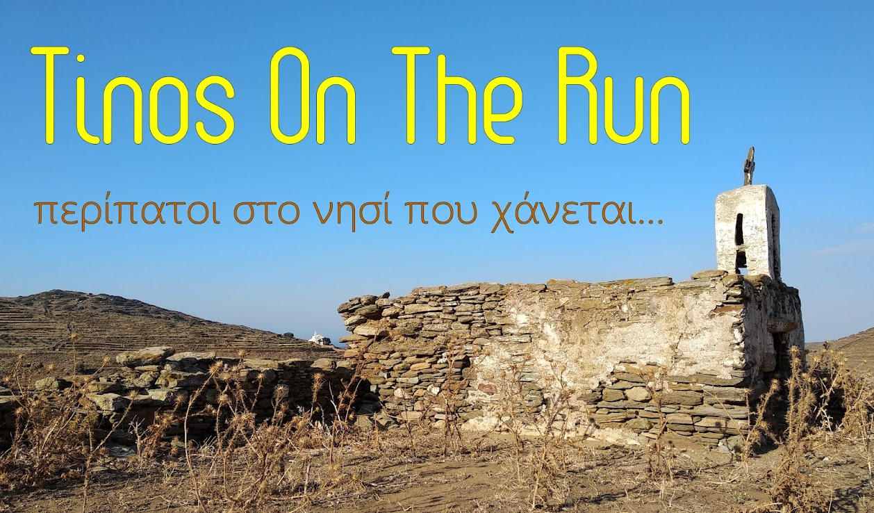 TINOS on the run