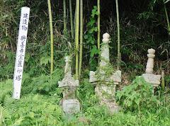三村家親の墓(岡山県久米郡久米南町下籾)