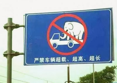 http://www.funnysigns.net/no-elephants-in-trucks/