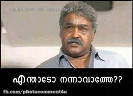 Photo comments malayalam film dialogues
