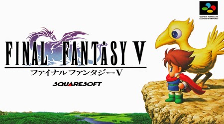 Title art of the Japanese Final Fanasy 5