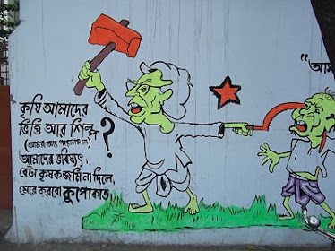Our Area's TMC's wall painting