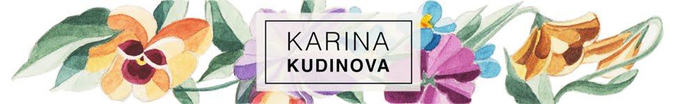 Karina Kudinova Blog