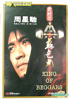 KingofBeggars - All Stephen Chow Movies Collection Download - fileserve