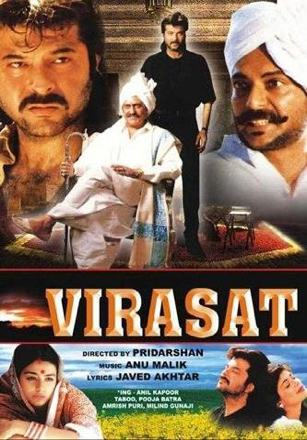 hindi film virasat mp3 songs instmank