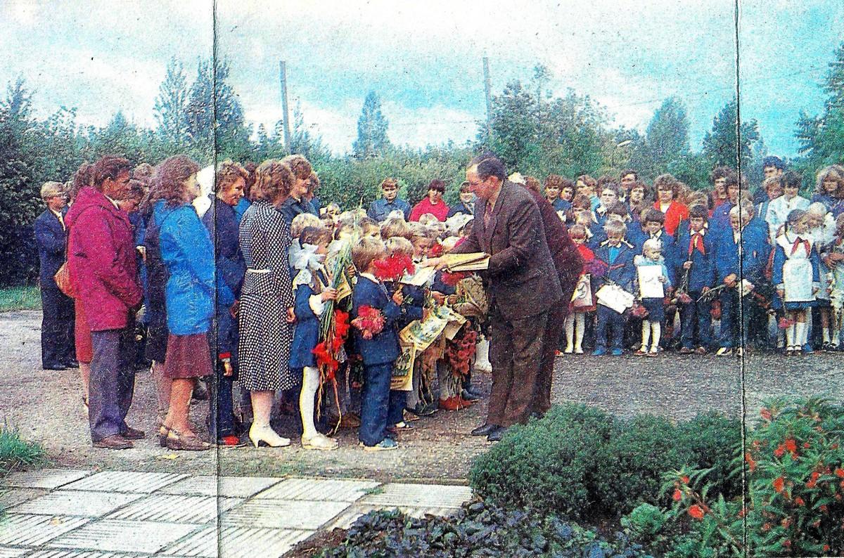 Valles skola 1. septembris 1980-tie gadi