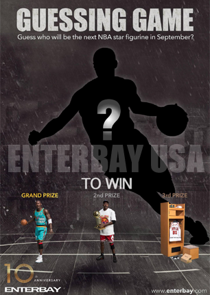 ENTERBAY USA is going to release a current NBA player's figurine in September. Any idea who he is?