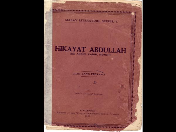 Karya Agung Melayu کاريا اݢوڠ ملايو Hikayat Abdullah