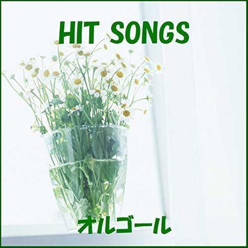 [Album] オルゴールサウンド J-POP – オルゴール J-POP HIT VOL-393 (2015.05.27/MP3/RAR)