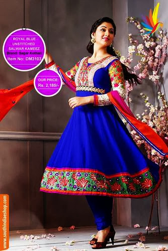 Salwar by South India Shopping Mall