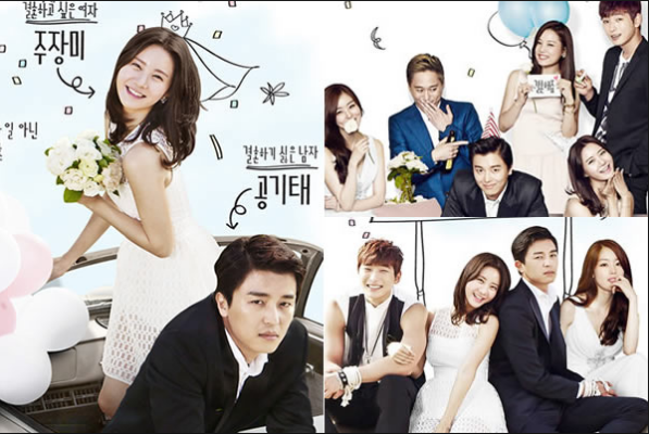 marriage not dating ost full It's true that a widower's grateful response to your sympathy doesn't always mean he's eager to make you his full dating a widower dating again (or.