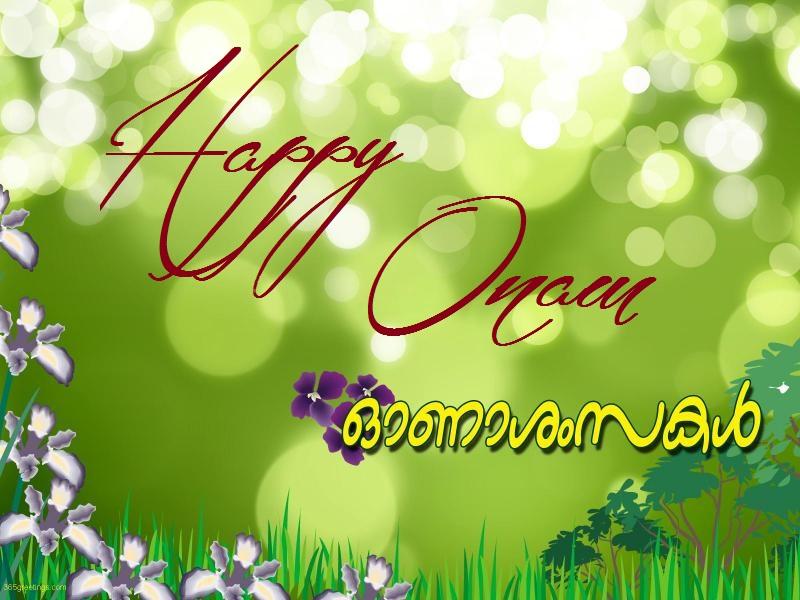 Khushi for life free colorful flowers onam greetings cards download free colorful flowers onam greetings cards download m4hsunfo