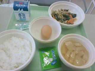 写真:パルス入院3クール5日目の朝食