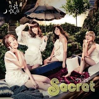 Secret (시크릿) - Starlight Moonlight (별빛달빛) Lyrics