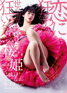 Princess Sakura Forbidden Pleasure 2012