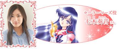 http://4.bp.blogspot.com/-rMxD9j6PJXQ/Uawo1JwjljI/AAAAAAAAxNA/H9lMen-fPik/s400/cast_03.jpg