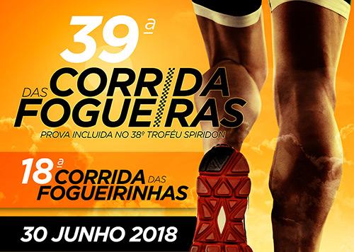 Corrida das Fogueiras 2018