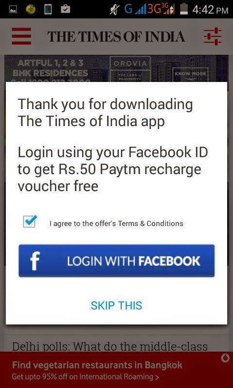 Paytm Voucher by Times of India
