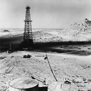 بدايه اكتشافات البترول في الجزيره العربيه DW7-31.jpg