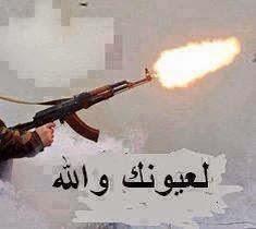 فلسطيني .... واعتز